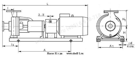 Схема насос К2